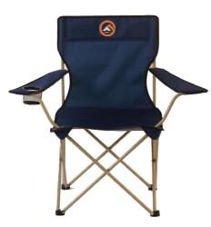 FAMEDALL - Famedall Baskırı Klasik Kamp Sandalyesi Mavi