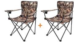 ROMEE - Katlanır Kamp Sandalyesi Kolçaklı Saz Desenli Dayanıklı 2li Paket