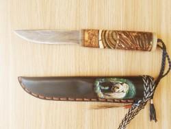 Yakut - Yakut Damascus Av Bıçağı No:7